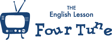 THE English Lesson Four Tune